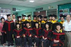 96 學年度師生畢業照