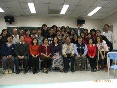 2008年生理學科春酒 (96學年度)