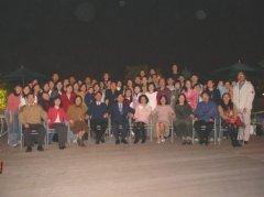 2004年迎春懋I