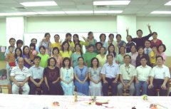 2005年迎新活動