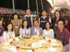 2005年歲末聚餐